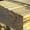 Брус,  доска обрезная различных размеров. #516381