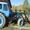 Продам Трактор МТЗ 50 #504962