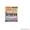 Теплицы,  сотовый поликарбонат,  люки полимерные #1226931