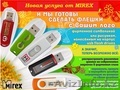 CD-R,  BD-R,  DVD,  USB флэш-накопители,  flash карты,  периферия,  батарейки Duracell