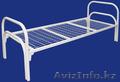 Армейские металлические кровати, двухъярусные кровати для детских лагерей, опт. - Изображение #2, Объявление #1423116